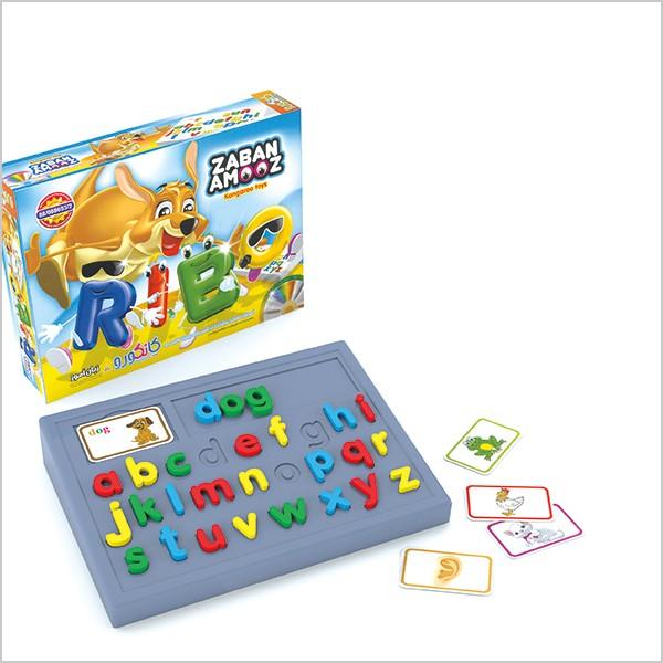 بازی زبان آموز انگلیسی