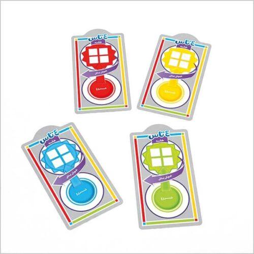 بازی فکری چهار تاس