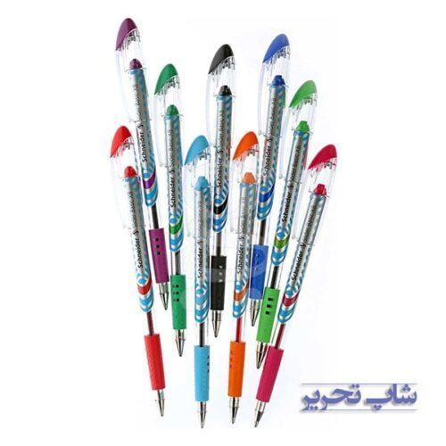 خودکار اشنایدر slider basic