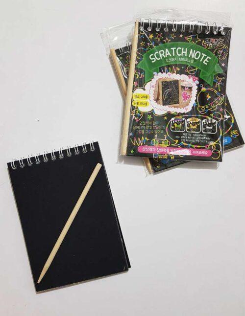 دفترچه جادویی