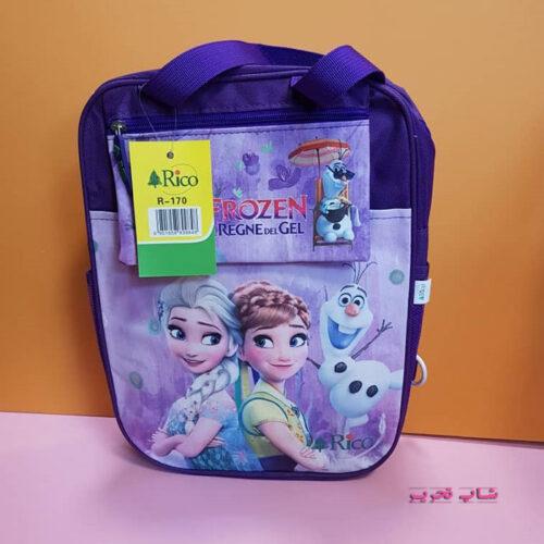 کیف مدرسه