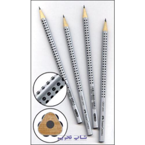 مداد مشکی GRIP 2001