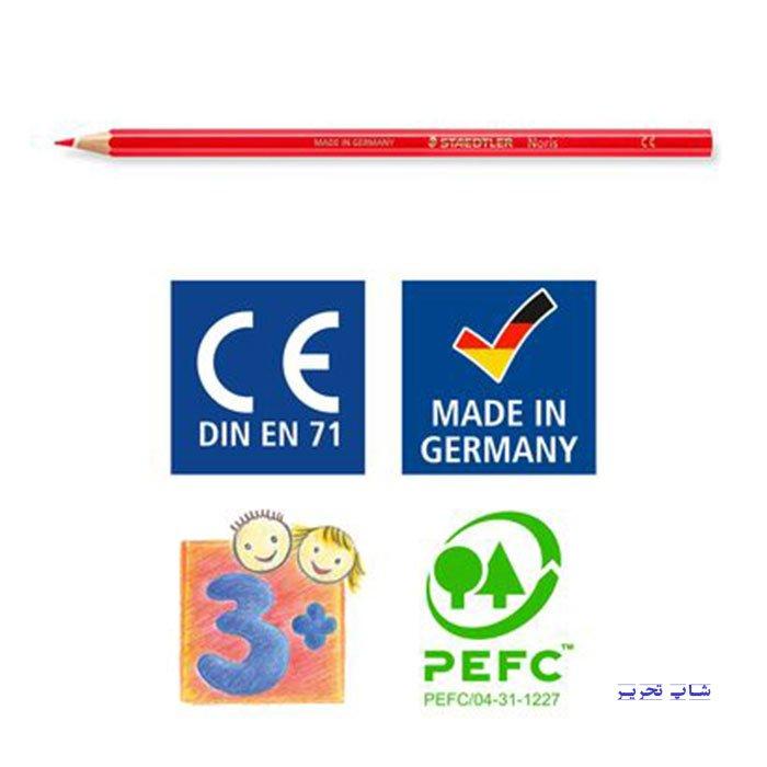 گواهینامه مداد رنگی